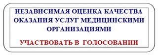 анкета oblzdrav.volganet.ru