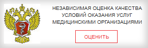 nok.rosminzdrav.ru
